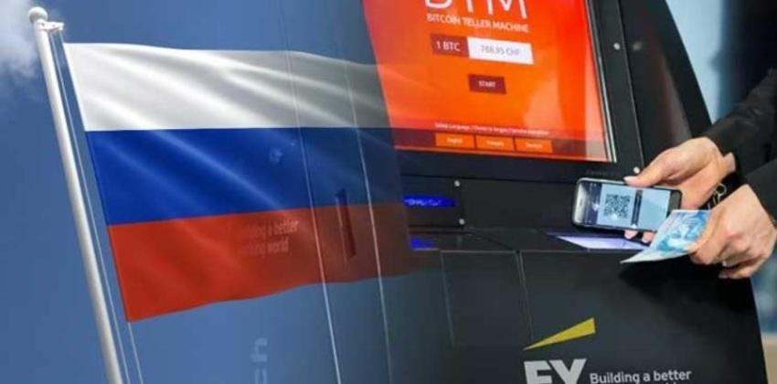خرید دستگاه خودپرداز بلاک چین توسط روسیه ، اولین قدم برای تولید رمز ارز ملی؟
